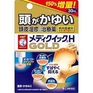 Rohto Mentholatum MediQuick H Gold для лікування свербежу, екземи, стригучого лишаю, запалення шкіри 50 мл