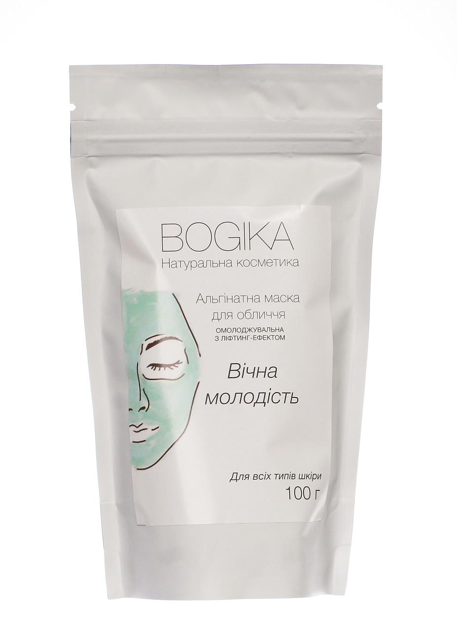 """Альгінатна маска """"Вічна молодість"""" омолоджувальна з ліфтинг-ефектом BOGIKA, 100 г"""