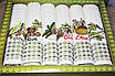 Набор турецких кухонных полотенец Неделька Оливка 50 х 70см, фото 4