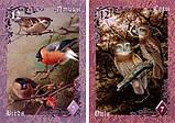 Колода Таро мадемуазель Ленорман. Лілові і Вишневі сутінки 72 карти, фото 2