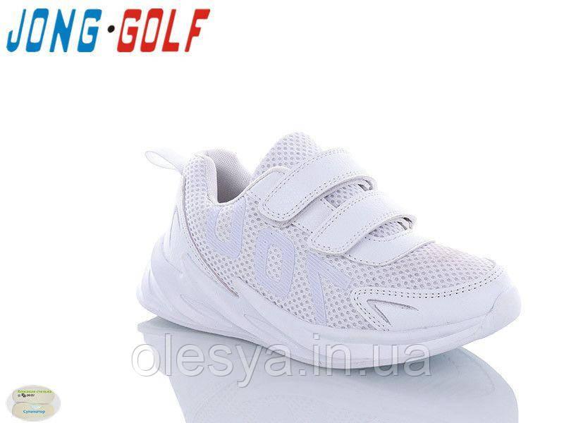 Кроссовки белые детские унисекс Jong Golf С5588-7 Размеры 31- 36 супер легкие!