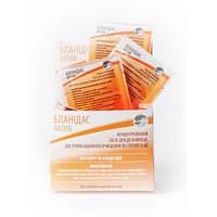 Бланидас Актив - средство для дезинфекции и стерилизации, 10 мл