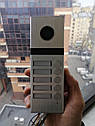 Видеопанель Arny AVP-NG525 (1Mpx) на 5 абонентов, фото 2