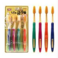 """Набор зубных щеток с бамбуковым угольным напылением 4шт набор """"Доброе утро"""""""
