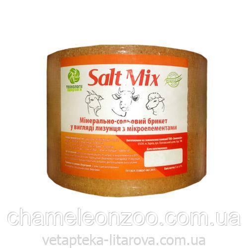 Сіль-лізунец Салт Мікс для ВРХ і МРС з мікроелементами 5 кг