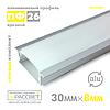 Алюминиевый врезной профиль для светодиодной ленты ПФ26 широкий