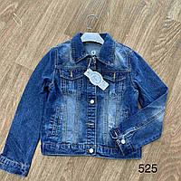 """Куртка джинсовая женская на пуговицах, размеры M-XL """"Zeo Bazic"""" купить недорого от прямого поставщика"""
