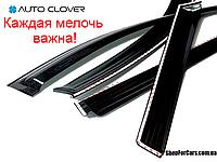 Дефлекторы окон Hyundai Santa Fe 2013- 6шт Auto Clover Ветровики хундай сантафе автокловер