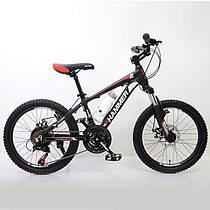Гірський підлітковий велосипед S200 HAMMER чорно червоний 20 дюймів