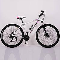 Горный велосипед S200 HAMMER бело розовый 29 дюймов