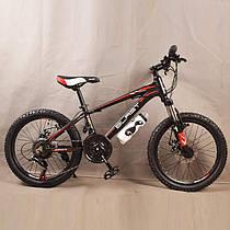Гірський підлітковий велосипед S300 BLAST БЛАСТ чорно червоний 20 дюймів