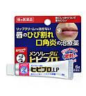 ROHTO Mentholatum Hibipro LP от трещин на губах с витамином B6, Е, аллатонином, пантенолом  6 г, фото 2