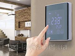 Терморегулятор для теплої підлоги Floureon BYC17GH3