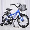 Детский двухколесный велосипед  (от 5 лет) на 16 дюймов  INTENSE синий