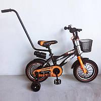 Детский двухколесный велосипед HAMMER S600  (от 2 до 5 лет) на 12 дюймов оранжевый, фото 1