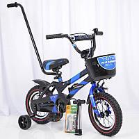 Детский двухколесный велосипед с ручкой HAMMER S500 12 дюймов синий, фото 1