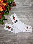 "Носки женские с приколами  Exclusive Socks ""Важная морковка"" 36-40 белые (6955)"