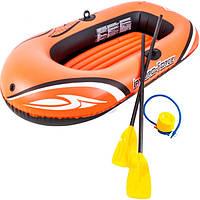 Лодка надувная с насосом Bestway 61062