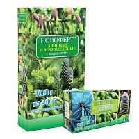 Удобрение Новоферт для хвойных и вечнозеленых 1 кг