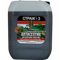 Антисептик-концентрат Страж-3 зеленый 1 л