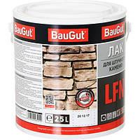 Лак BauGut для искусственного камня 2.5 л