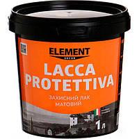 Лак Element Decor Lacca Protettiva 1 л
