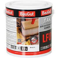 Лак BauGut для натурального камня 2.5 л