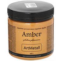Краска акриловая Amber Золото красное 0.4 кг