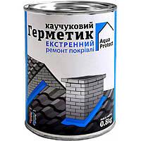 Герметик Aqua Protect для экстренного ремонта кровли 0.8 кг