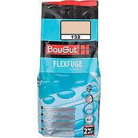 Фуга BauGut Flexfuge 132 бежевая 2 кг