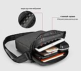 Мужская сумка-мессенджер Высококачественная водонепроницаемая сумка на плечо для женщин и мужчин, фото 7