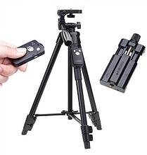 Штатив 125 см с Bluetooth пультом. Тринога Yunteng VCT 5208 для телефона, фотоапарата, камеры