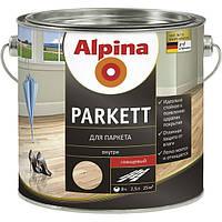 Лак Alpina Parkett SM шелковисто-матовый 2.5 л