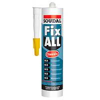 Клей-герметик Soudal Fix All Classic 290 мл серый