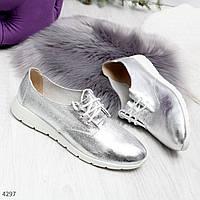 Серебристые женские туфли из натуральной кожи