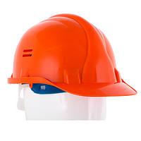 Каска защитная строительная Compass W-014O оранжевая