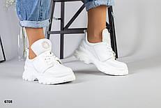 Женские кожаные кроссовки, белые, р.36-41