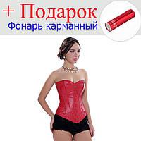 Корсет Aphrodite из искусственной кожи ХL Красный