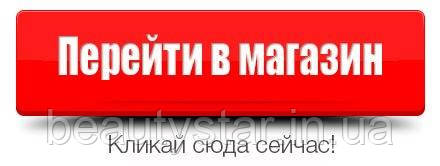 Интернет-магазин Бьюти Стар!