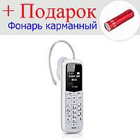 Мини мобильный телефон GTstar BM50 0,66 экран Bluetooth  Белый