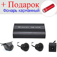 Автомобильная система видеонаблюдения 360 градусов Smartour 4 камеры с ночным виденьем