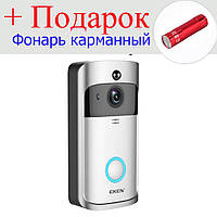 Видеозвонок Eken V5 Смарт Wi-Fi с записью на micro SD Без звонка