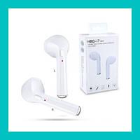 Беcпроводная гарнитура EARPHONE i7S TWS с боксом!Лучший подарок