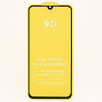 Защитное стекло AVG 9D Full Glue для Xiaomi Mi 9 SE полноэкранное черное