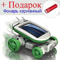 Робот-конструктор на солнечной батарее Robot Kits 6 в 1