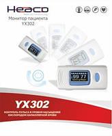 Датчик пульсоксиметр мод YX 302 Англия, фото 1