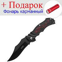 Охотничий нож W80 DRAGON складной