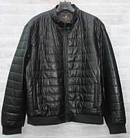 """Куртка мужская демисезонная кожзам батальная, размеры 6XL-11XL """"GRAND"""" недорого от прямого поставщика"""
