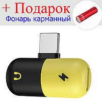 Разветвитель для зарядного и наушников Lightning для Apple iPhone 7 8 Plus X XS Max XR Желто-черный