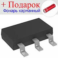 Биполярный транзистор BSP52 SOT-223 10 шт.